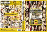 th 27910 DoublePenetrationSpecialCollection 123 202lo Double Penetration Special Collection
