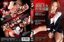 Red Hot Jam Vol.36 High School Girls Club [DVD ISO]