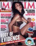 Maggie Quigley (Maggie Q) Maxim Singapore ?05 Foto 30 (Мэгги Куиглей Максим Сингапур? 05 Фото 30)