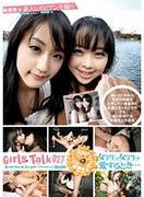 [RS-027] Girls Talk 027 女学生が女学生を愛するとき…