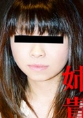 Mesubuta – 151102_1001_01 – Kasumi Kawai