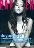 Devon Aoki Covers Foto 40 (Девон Аоки Обложки Фото 40)