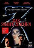 das_siebte_zeichen_front_cover.jpg